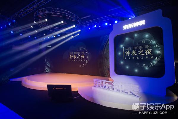 京东举办钟表艺术展 夯实三大品质宣布四大升级