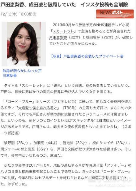 晚报 编剧汪海林再怼鹿晗娘炮 陈志朋被认成薛之谦
