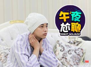 张一山、彭昱畅...年轻演员中你比较认可谁的演技?