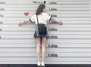 这姐到底多高?