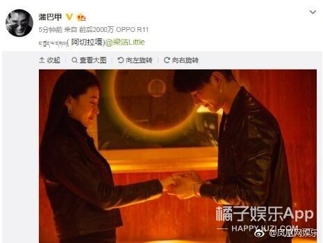 李小璐方宣布维权案件相继立案 阿娇开发布会还原求婚细节