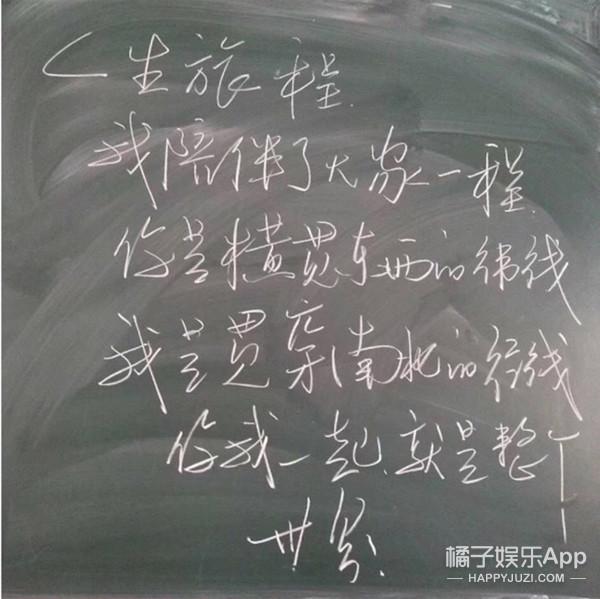 校服签名、老师的黑板留言,这10个毕业细节你一定经历过