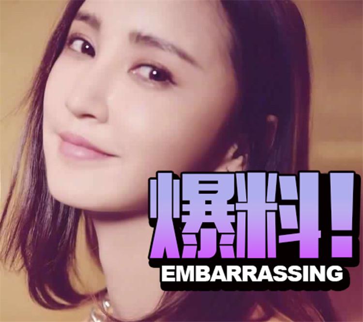 真的假的?张歆艺在节目中自曝怀孕?