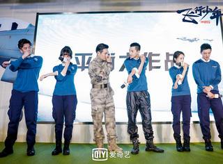 《飞行少年》定档9月23日 主创分享逐梦蓝天往事