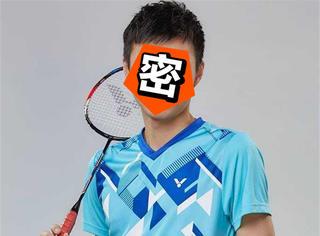 这个95年的小哥哥能代表台湾体坛的颜值吗?