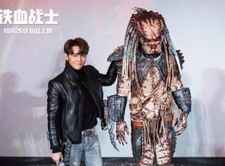 """《铁血战士》中国首映礼 """"最强铁粉""""汪东城携自制战甲助阵"""