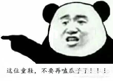 章子怡爽约张雪迎道歉?这期的《演员》很精彩吖~