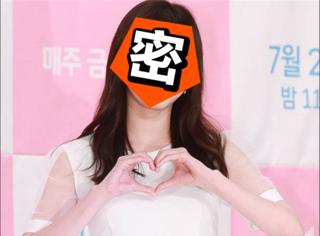 她因为太婊被骂成韩国尔晴了?!!