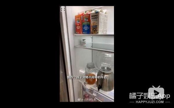 她家冰箱都比我家房子大......