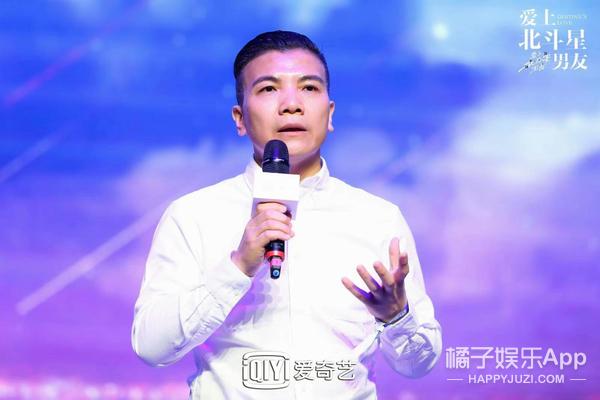 """《爱上北斗星男友》张铭恩为徐璐送""""真星"""" 吴昕回应上热搜"""