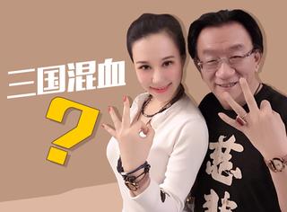 71岁侯耀华收三国混血女徒弟,看完妹子的微博我笑了2小时