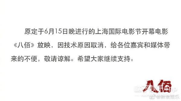 白玉蘭獎獲獎名單出爐  YG股價遇暴跌