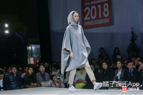 2018今日头条时尚盛典落幕  与时尚集团启动战略合作