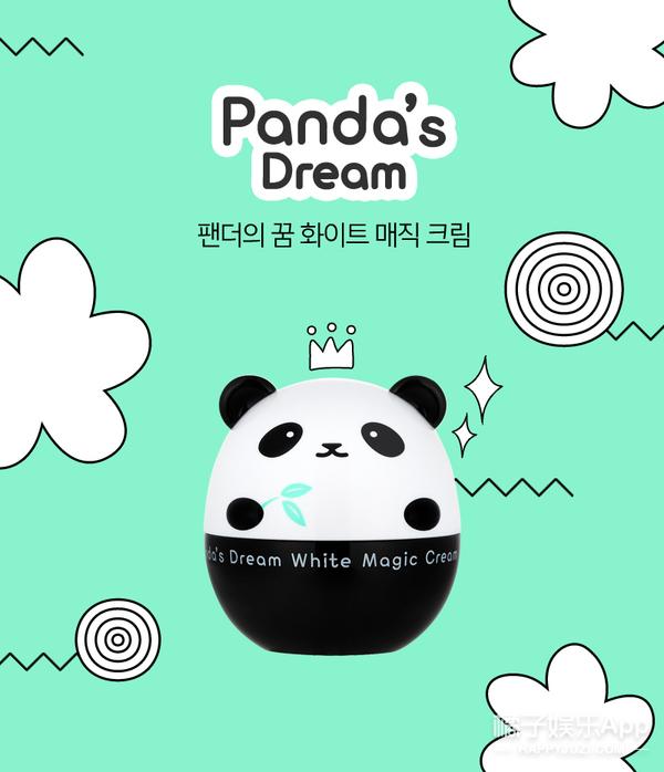 连我们都这么热爱大熊猫,更别提老外了~韩国的这款以熊猫为外形设计的