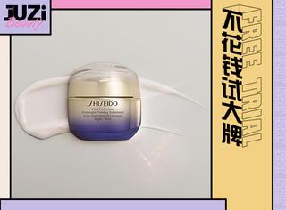 【免費試用】資生堂悅薇智感緊塑煥白霜豐潤型正裝試用