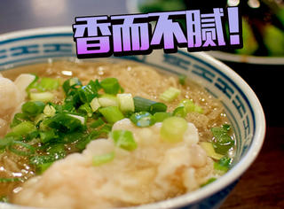 这碗全是Q弹虾仁的云吞面,就是对香港美食最好的诠释!