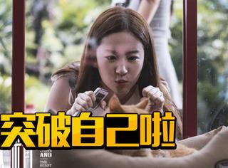 可攻可萌放飞自我,刘亦菲在《二代妖精》贡献了演技高峰!