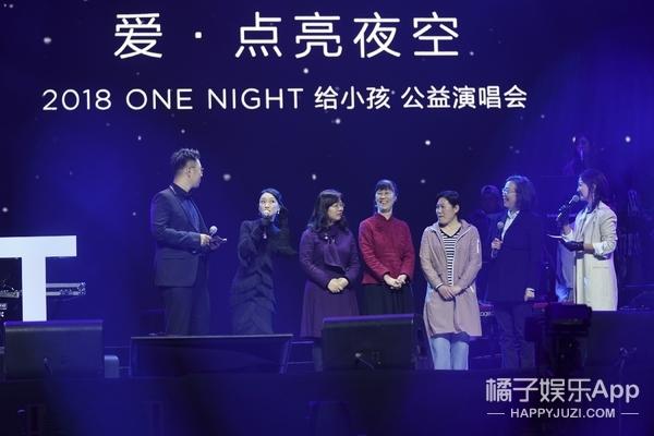 """助力周迅""""ONE NIGHT 给小孩"""" 众星齐聚同台献唱"""