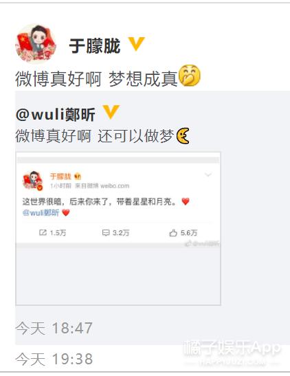 罗志祥退出Stage 蔡徐坤粉丝没法唱歌