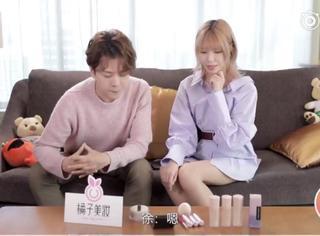 【福利】与徐海乔一同开启冬季最美秘籍