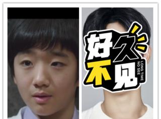 还记得韩剧《想你》里的小亨利吗?他现在长大啦!