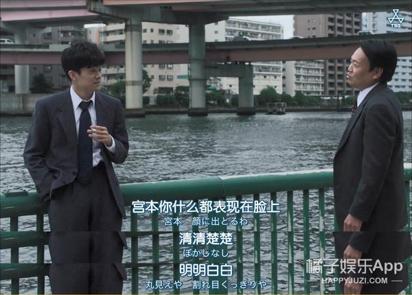收视率破纪录,年度最佳生活流日剧预定