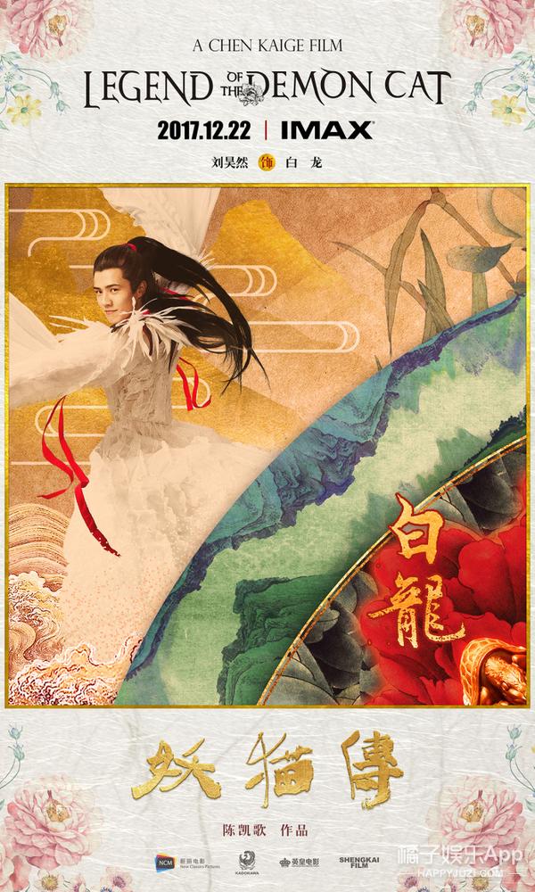 刘昊然《妖猫传》挑战花式落水,美少年原来是真正的男子汉!