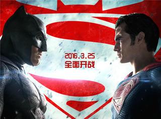 【电影神评论】《蝙蝠侠大战超人》:胸大即是正义