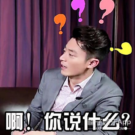 辣访杨幂,小糯米要是继承你唱功怎么办?好事儿啊这是家粹