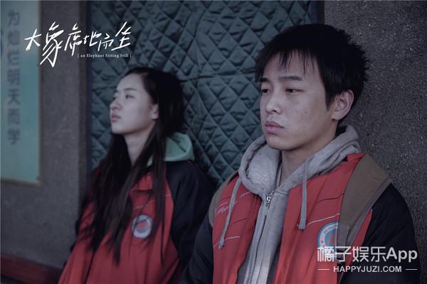 《大象席地而坐》拉开12届FIRST影展十天展映大幕