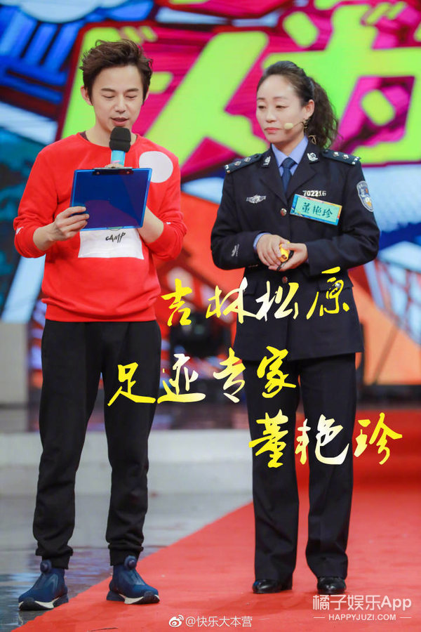 《歌手》开唱、宁静扮包租婆、凌潇肃刘芸抢夺十二强名额