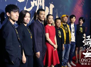 《江湖儿女》盛大首映  主创齐聚贾氏江湖