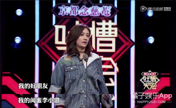 刘芸否认自己是泰迪姐妹团成员,是塑料姐妹花还是实力耿直?