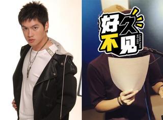 还记得台湾5566组合的许孟哲吗,他现在长这样了