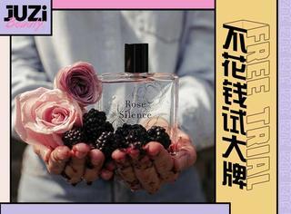 【免费试用】米勒海莉诗玫瑰晨语淡香精正装试用