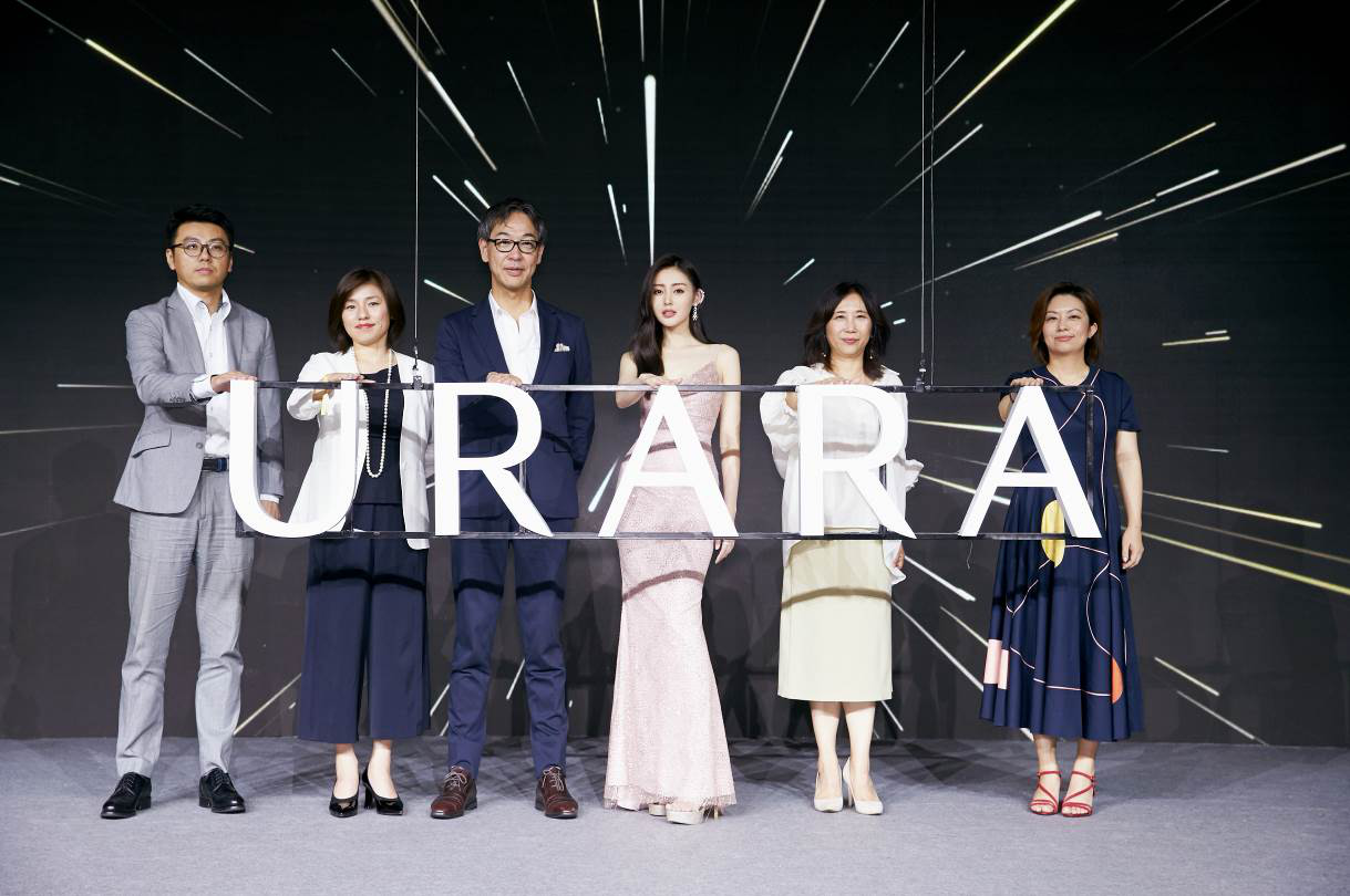 urara悠莱携手全新品牌代言人张天爱 开启美肌新篇章
