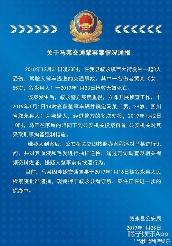 黄致列道歉 刘宇宁踢馆失败