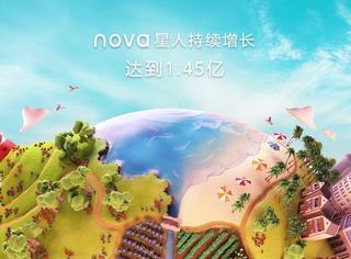 易烊千玺首次视频开箱 华为nova7系列精彩花絮大爆光