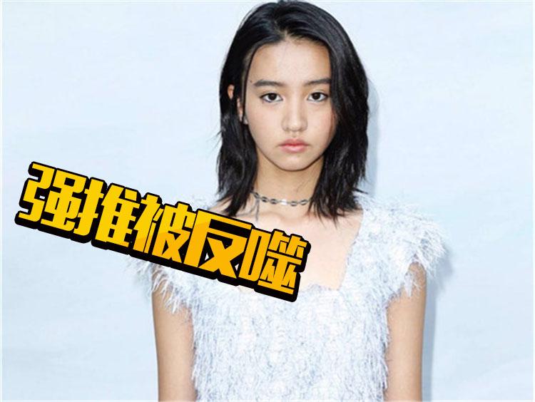 上了74家报纸的日本最强星二代怎么突然恶评满满?