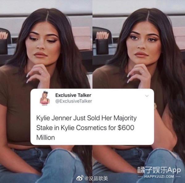 她在22岁赚到了42亿人民币…
