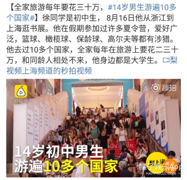"""杨丞琳黄明昊""""姐弟""""相见  原作否认吴亦凡出演《繁花》"""