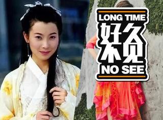 """还记得《武林外史》的朱七七吗?她被""""小三""""了!"""