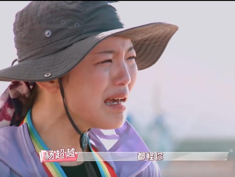 因为没有米饭和辣椒,杨超越就哭了?