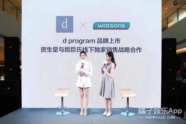 "''d program安肌心语""正式引进中国市场"