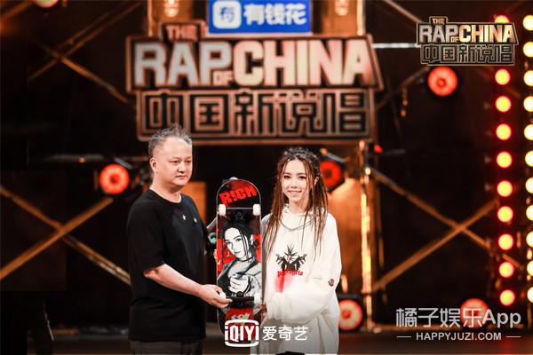 """新說唱開""""表彰大會"""" 吳亦凡尋找最佳""""punchline"""