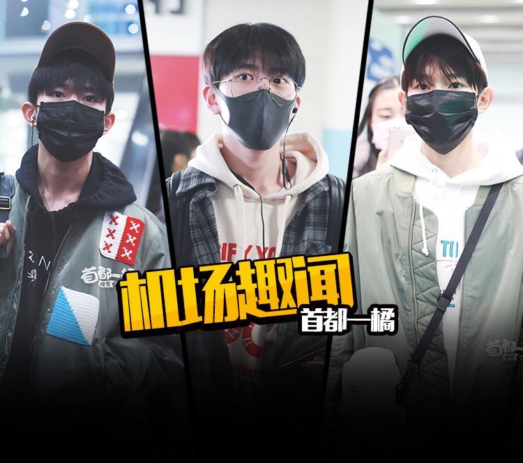 刘宪华扶粉丝,王源易烊千玺回国,我们还解锁了费启鸣小哥哥