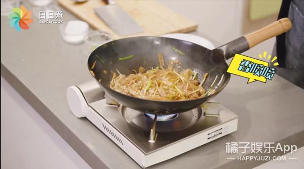 张亮终于正儿八经地教你做菜了…