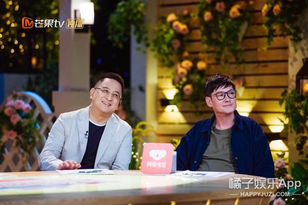 《女儿2》郑爽张恒回应网络争议 陈乔恩首次约会获神秘礼物