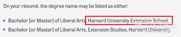 之前一直说自己是哈佛的呀,怎么突然不是了?