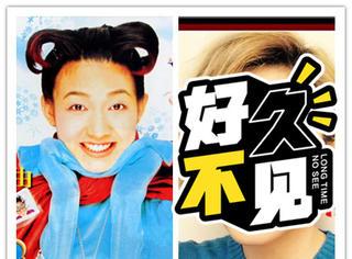 还记得唱《健康歌》的范晓萱吗?她现在长这样啦!